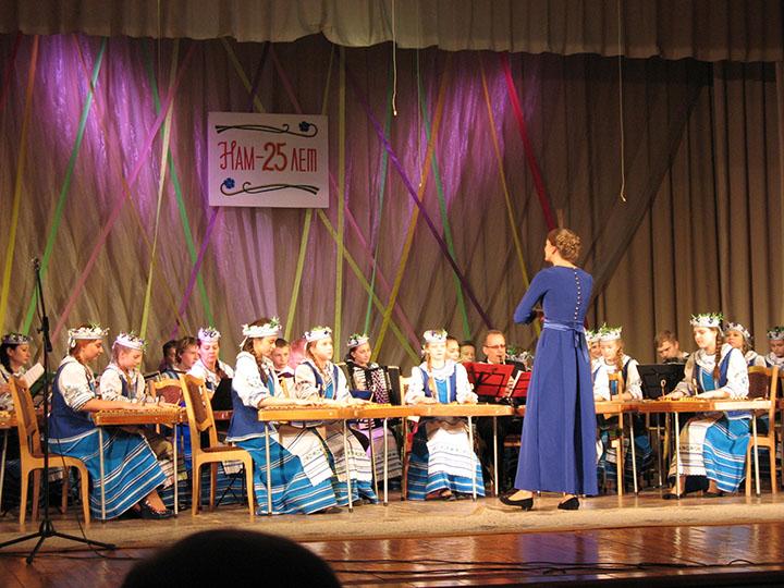 Образцовый оркестр белорусских народных инструментов