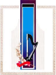 Областной отборочный тур XVIII Международного детского конкурса «Музыка надежды»