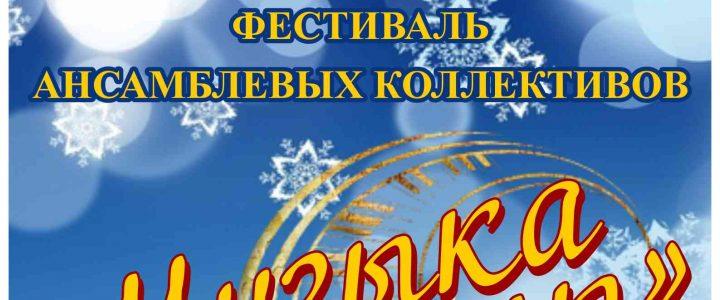 Музыка зимы. Результаты