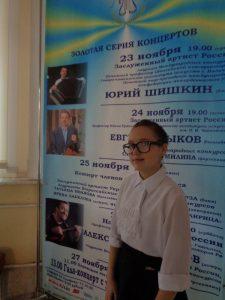 laureat-mezhdunarodnogo-konkursa-zolotaya-lira-polesya-sapego-darya