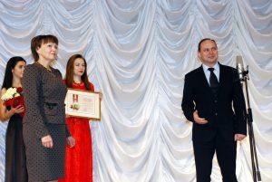 nagrazhdenie-pochyotnoj-gramotoj-soveta-ministrov-respubliki-belarus