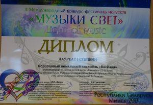 DSC_0627[1]