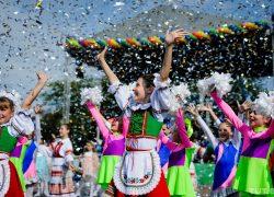 Программа праздничных мероприятий,посвященных Дню Города