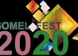 II Международный фестиваль искусств «GomelFest»