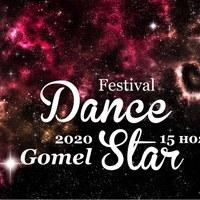 «DANCE festival STAR Gomel 2020»