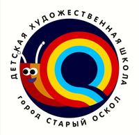 Международный конкурс детского творчества «ЭКОЛОГИЯ 2020» г. Старый Оскол (Россия)