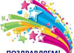 VI открытый Республиканский конкурс музыкального искусства Беларуси «Спадчына» и Международный музыкальный онлайн фестиваль «CYBERART 2021»
