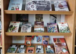 Выставка в библиотеке нашей школы ко дню 9 мая
