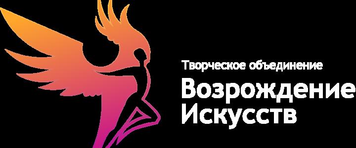 Международный дистанционный конкурс-фестиваль искусств «Новые горизонты»