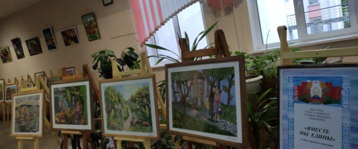Художественная выставка ко Дню народного единства
